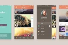 Разработаю дизайн приложения 15 - kwork.ru