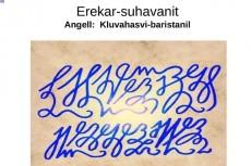 Напишу текст поздравительного адреса к юбилею 3 - kwork.ru