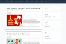 Семантическое ядро для сайтов и контекстной рекламы 12 - kwork.ru