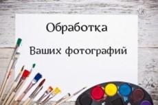 Нарисую эскиз татуировки в стиле стим-панк или готика 8 - kwork.ru