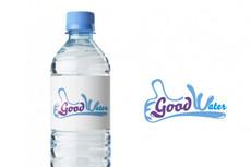 Для Вас  более 50000 логотипов 12 - kwork.ru
