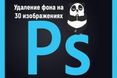 20 установок с Google Play 11 - kwork.ru