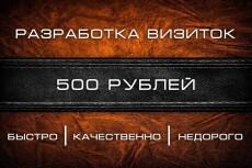 Графический дизайн 8 - kwork.ru