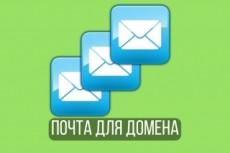 Подберу 5 композиций под ваше настроение 8 - kwork.ru