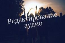 Напишу качественный бит на заказ 4 - kwork.ru