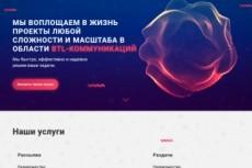 Установлю или перенесу сайт на хостинг или сервер 13 - kwork.ru