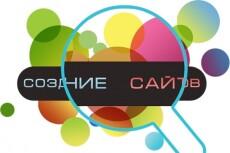 Рассылка в мессенджер 19 - kwork.ru
