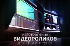 Создам 3D схему проезда 6 - kwork.ru