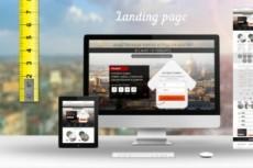Создам landing page  на CMS WordPress 5 - kwork.ru
