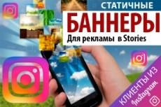 10 тизеров любого размера 9 - kwork.ru