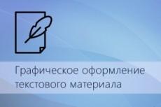 Шапка для группы Вконтакте 19 - kwork.ru