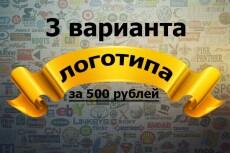 оформлю ваш канал 4 - kwork.ru