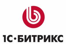 обратную связь + слайдер изображений 9 - kwork.ru