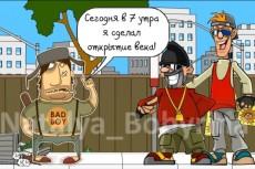 Реклама продуктов 6 - kwork.ru