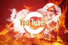 Добавлю 2000 просмотров в Youtube 9 - kwork.ru