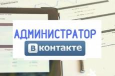 Составлю грамотное резюме 19 - kwork.ru