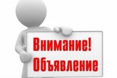 Инвайтинг в группы ВК. Только целевая аудитория 3 - kwork.ru