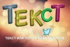 Создам Ретро постер с вашей фотографии 34 - kwork.ru