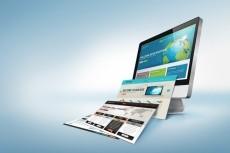 Размещение статей на CMS WordPress 4 - kwork.ru