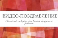 Листовки 28 - kwork.ru