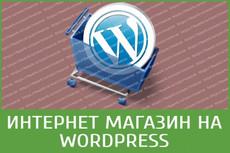 Выполню вёрстку веб-страницы по Вашему шаблону (макету) 5 - kwork.ru
