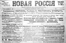 Напишу фантастический рассказ 7 - kwork.ru