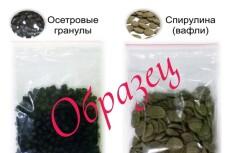 Сделаю реставрацию старой фотографии 5 - kwork.ru