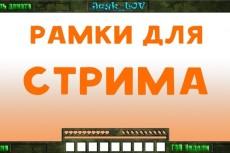 Установлю бесплатный SSL сертификат 6 - kwork.ru