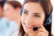 Поставлю на сайт виджет обратного звонка на счету 1000 р (более 4 часов звонков) 3 - kwork.ru