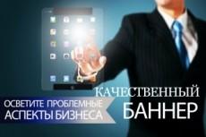 Обработаю любой скан в Фотошопе 18 - kwork.ru