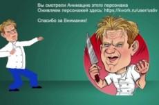 Ремейк Видео с Ютуба - Переведу, отредактирую и озвучу 32 - kwork.ru