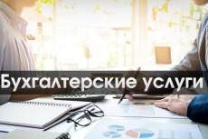 Декларации 3-НДФЛ 17 - kwork.ru