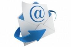Ручная E-mail рассылка писем 16 - kwork.ru