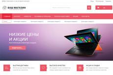 Готовый интернет-магазин JE-sagitta 19 - kwork.ru