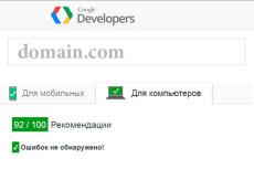 Оптимизирую кино сайт 3 - kwork.ru