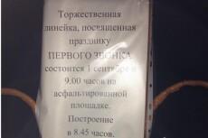 обработаю фото 5 - kwork.ru
