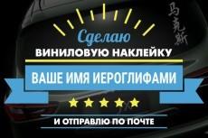 Профессиональная реставрация фото 8 - kwork.ru