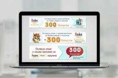Сделаю баннер для сайта или рекламной кампании Google Adwords, РСЯ 35 - kwork.ru