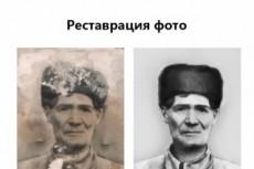 Нарисую шарж 19 - kwork.ru