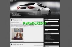 продам готовый женский портал + 1180 статей 11 - kwork.ru