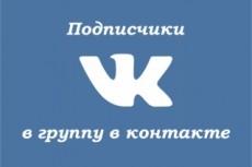 Сделаю дизайн ролл-ап, пресс-волл 3 - kwork.ru