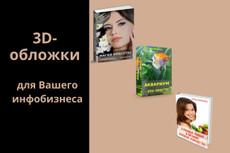 Макеты зданий, 3D-планы и схемы проезда 16 - kwork.ru