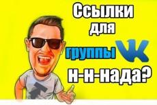 Подключу оплату robokassa на лединг LPmotor 15 - kwork.ru