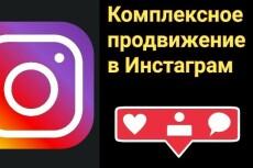 Сделаю рассылку на 5000 адресов по базе, большой процент открываемост 17 - kwork.ru