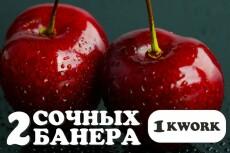 Оформлю ваш канал на YouTube. Два варианта за один кворк 14 - kwork.ru