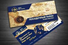 Дизайн открытки 13 - kwork.ru