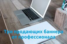 Сделаю для Вас макет визитки с двух сторон + исходник 4 - kwork.ru