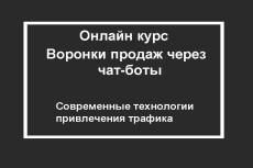 Готовый комплект продающих материалов для отдела продаж 11 - kwork.ru