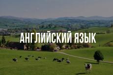 Отредактирую и откорректирую ваш текст 15 - kwork.ru
