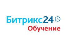 Консультация, обучение по таргетинговой рекламе в Instagram и Facebook 6 - kwork.ru
